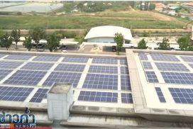 การไฟฟ้านครหลวง เดินหน้าโครงการส่งเสริมพลังงานทดแทนในพื้นที่ศูนย์ราชการฯ
