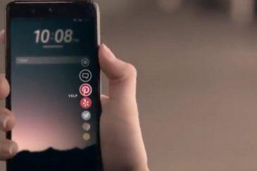 HTC U 11 ข่าวลือ อาจไม่มีช่องเสียบหูฟัง