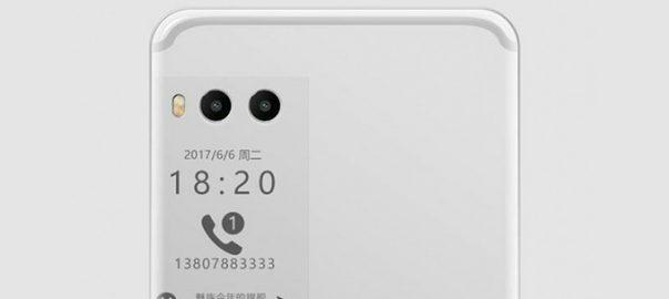 สมาร์ทโฟน ดีไซน์ใหม่ มีจอหลังเก๋ๆ แหวกมาก MEIZU Pro 7