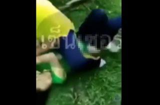 นักเรียนหญิงถูกตบ/จับถอดกางเกง โดนหักคะแนนต้องย้ายห้องหนี