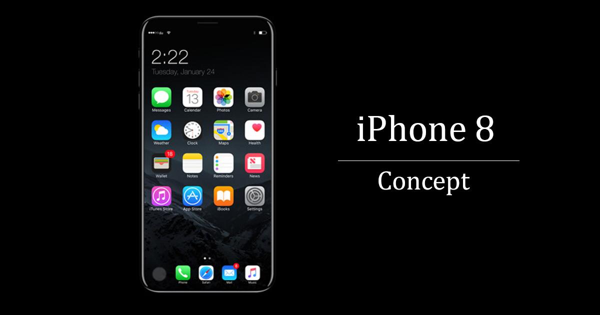 ผลสำรวจเผย มีผู้บริโภคเพียง 11% เท่านั้น ที่จะซื้อ iPhone 8