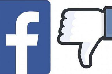 Facebook กำลังทำการทดสอบปุ่ม Down Vote เพื่อคัดกรองคอมเมนต์คุณภาพ