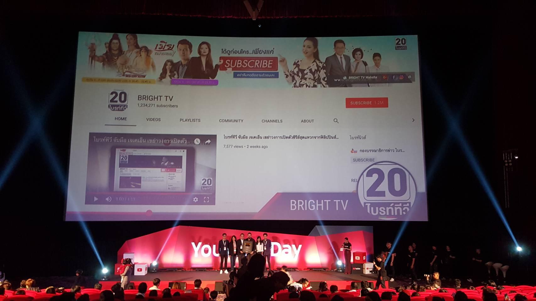 ไบรท์ทีวี รับรางวัล Gold Button จาก Youtube หลังมียอดผู้ติดตามทะลุล้าน (รูป 6/6)