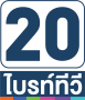 Bright TV 20
