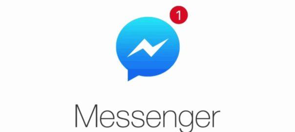 ข่าวดี สำหรับคนที่รำคาญการแจ้งเตือนของ Messenger เวลากดรับเพื่อน
