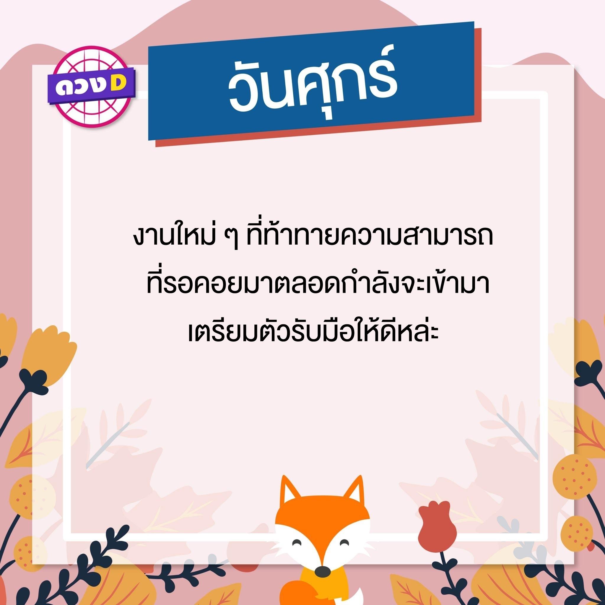 Miss2 (รูป 819/2447)