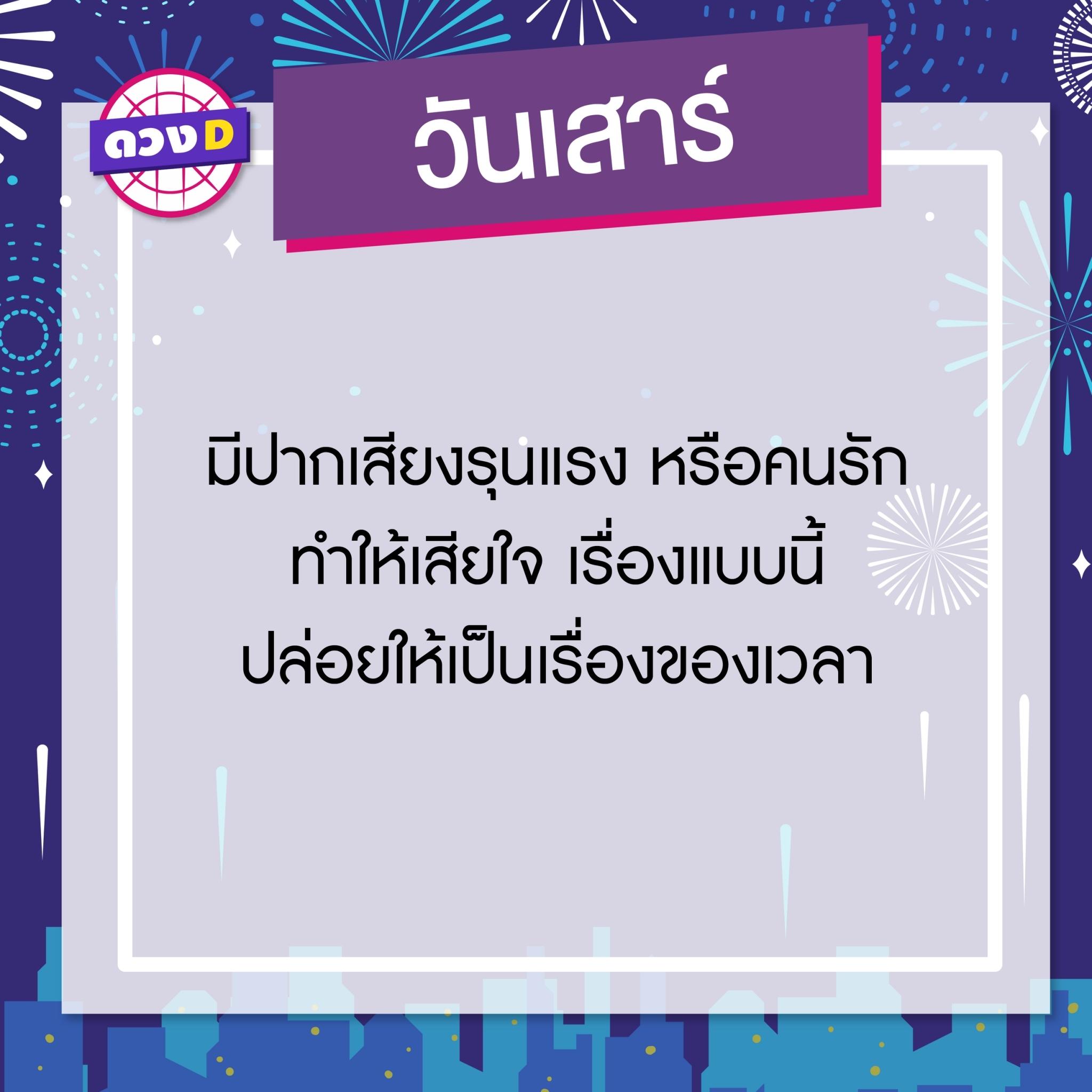 Miss2 (รูป 615/2447)