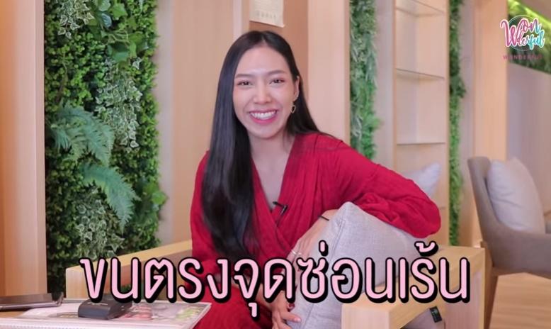 Miss2 (รูป 360/2447)