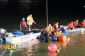 ศาลาเรือนไทยริมน้ำแม่กลอง