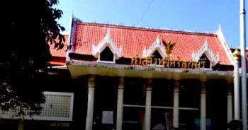 ยิงกลางศาลจันทบุรี-11