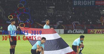 สรุปเหรียญซีเกมส์ 2019