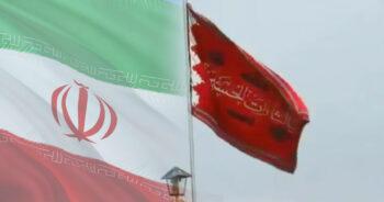 อิหร่านธงแดง