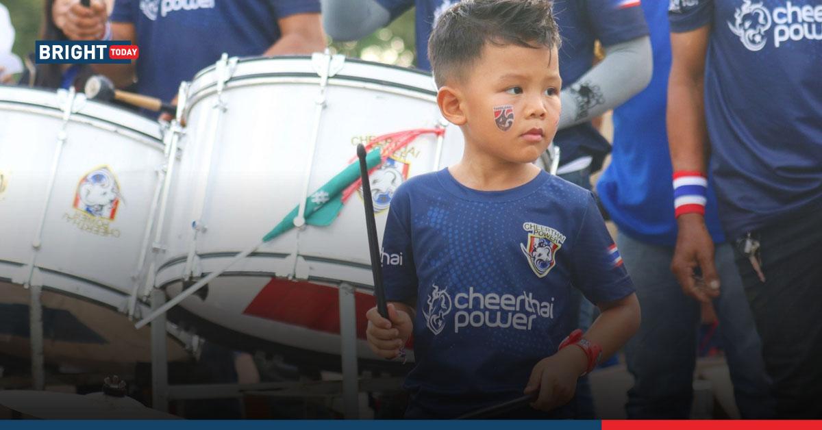 บอลไทย U23