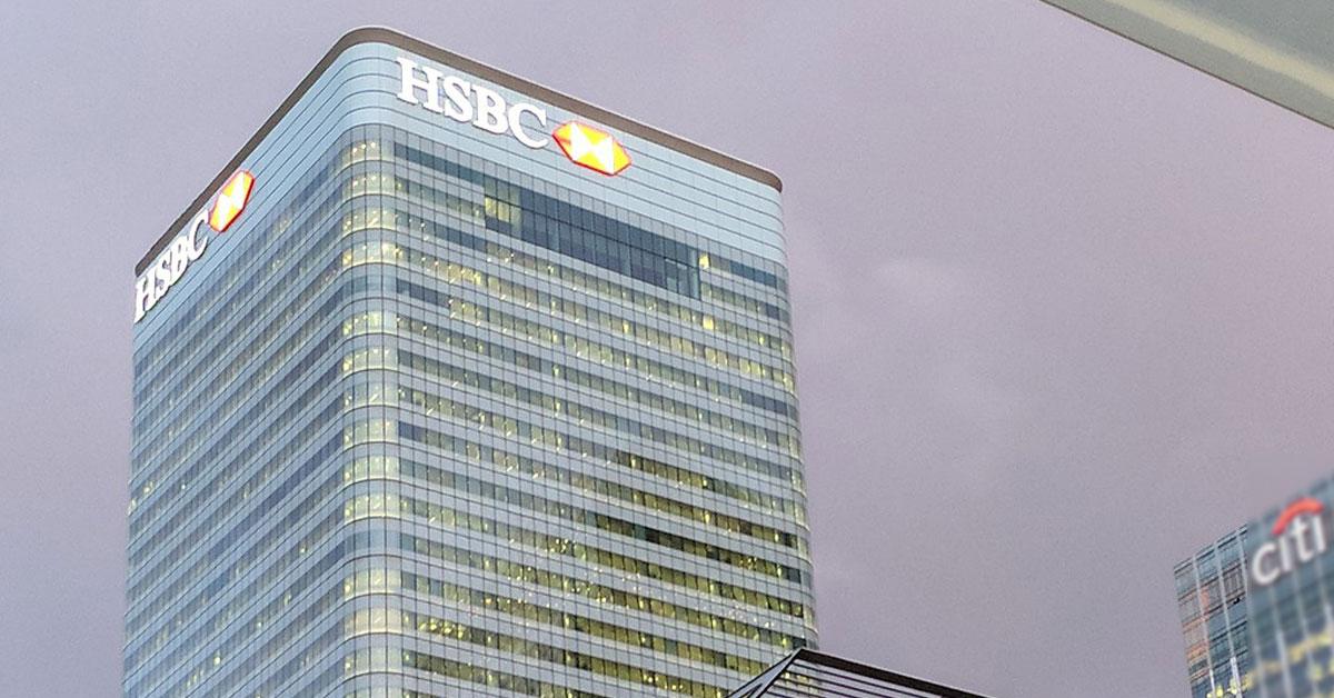 ธนาคาร HSBC