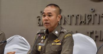 Strafe-Phitsanulok