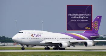 Thai-Airways-Provide-service