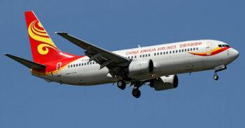 สายการบินจีน