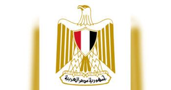 สถานทูตอียิปต์
