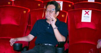 ภาพยนตร์ไทย