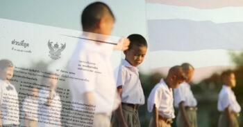 โครงการร้องเพลงชาติไทย