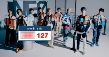 nct127-luckynumber