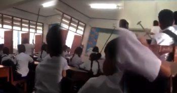 ครูตีนักเรียน
