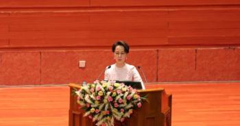 myanmar-ethnic-peaceปก