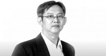 ฐากูร บุนปาน
