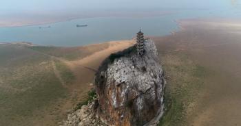 china-mystery-islandปก
