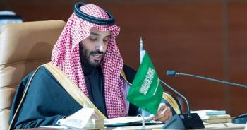 saudi-law-reformปก